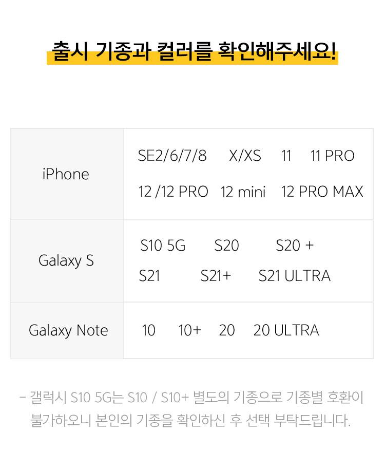 디자인스킨(DESIGNSKIN) 아이폰/갤럭시/갤럭시노트 자수 하트 베어 포켓 케이스